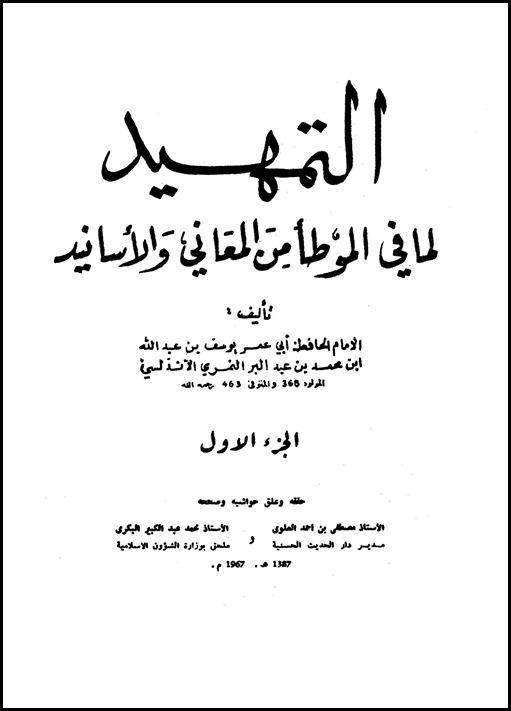 غلاف 1