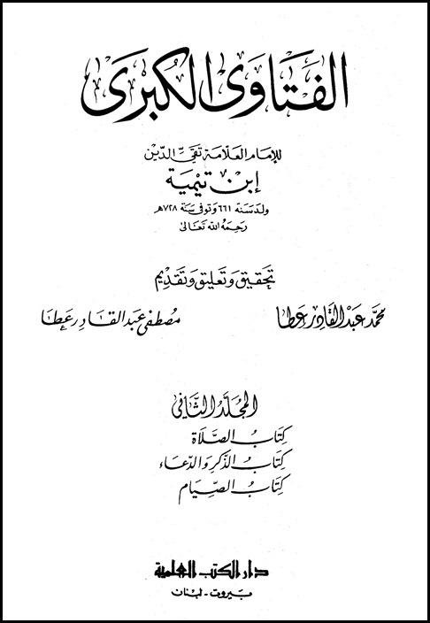 غلاف 2