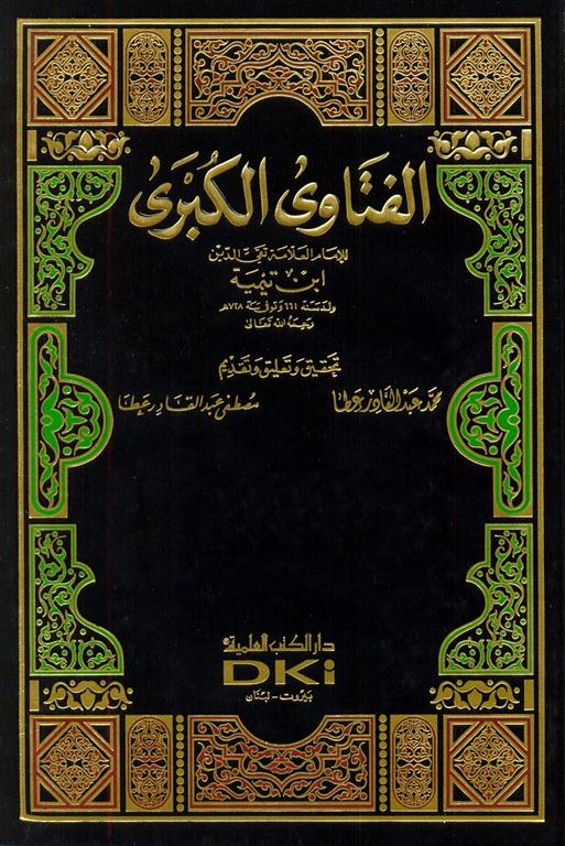كتب الشيخ حسن فرحان المالكي pdf