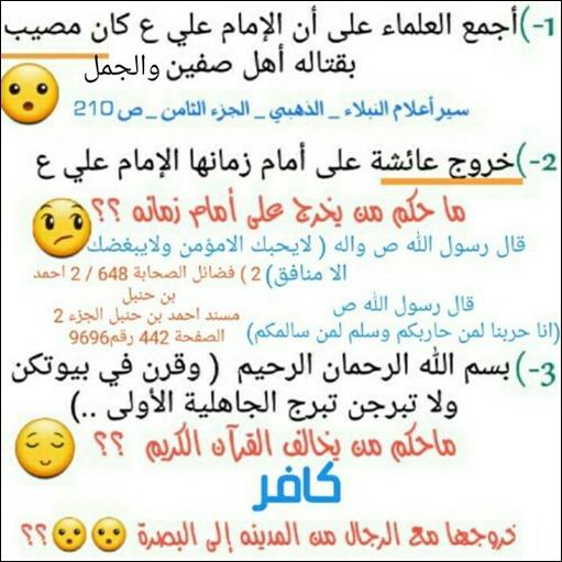13775912_133588590411266_4226889186322787254_n