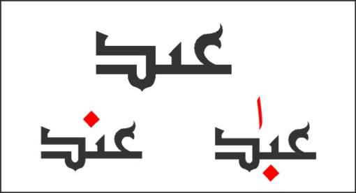 3ebad