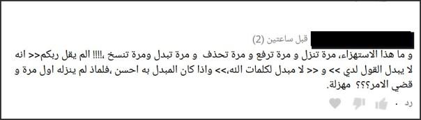 ask.naskh